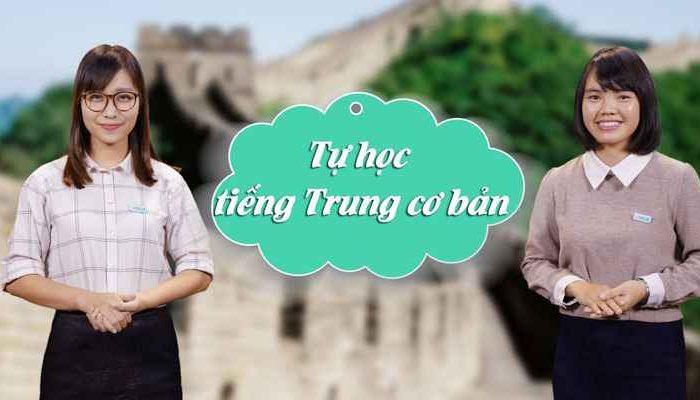 Khóa học tự học tiếng Trung cơ bản