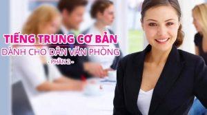 Khóa học Tiếng Trung cơ bản dành cho dân văn phòng - Phần 2