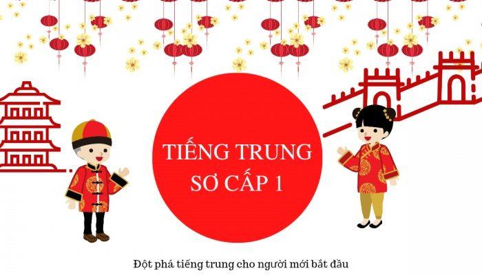 Khóa học Tiếng trung sơ cấp 1 - Đột phá tiếng Trung cho người mới bắt đầu